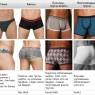 Мужское белье - как не запутаться в моделях: боксеры, семейки, танга, джоки, слипы и др.