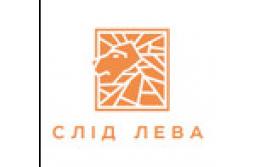 """Шкарпетки від українського виробника """"СЛІД ЛЕВА"""""""