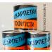 інтернет-магазин<x-mens>шкарпетки-весна-осінь-НОСКИ В БАНКІ :)