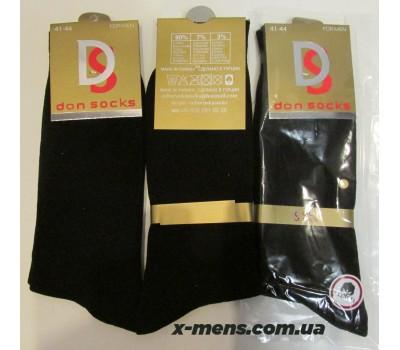 интернет магазин<x-mens>носки-Весна-Осень-DS (men socks)