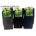 інтернет-магазин<x-mens>шкарпетки-бамбук-класик-Слід Лева (бамбук)