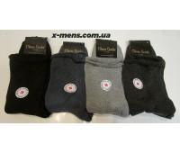Clever Socks (без резинки)