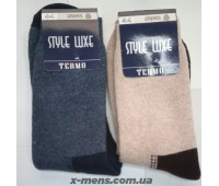 STYLE LUXE (TERMO)