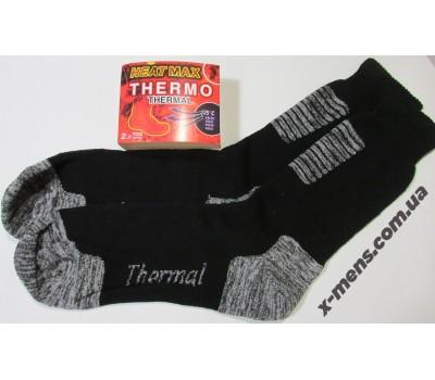 интернет магазин<x-mens>термоноски-высокие(рыбалка-лыжи)-TERMO