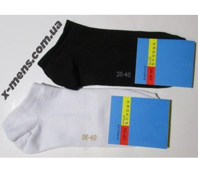 интернет магазин<x-mens>носки-женские носки-весна-лето-krokus 36-40 кор.