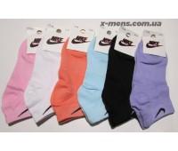 adidas-nike (36-41)