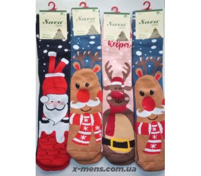 интернет магазин<x-mens>носки-зимние-Sara socks