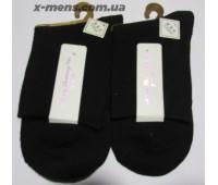 Носочки черные  (36-41 )