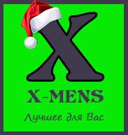 «X-MENS»